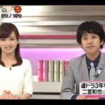 二宮和也と結婚間近と噂の伊藤綾子はどんな人?匂わせ方が半端ない